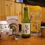 辰家 - チャミスル(1,050円)