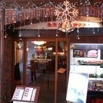 23289938 - 堺駅店入口