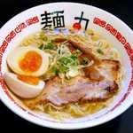 麺丸 - あさりが決め手の魚介&丸鶏Wスープとこだわりの炙りチャーシュー!!