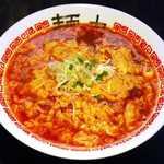 麺丸 - 味によって変える5種類の麺は一度食べたらやみつきに...鶴見のラーメンに麺丸革命!!