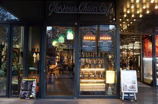 グロリアス チェーン カフェ - 外観