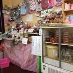 韓国弁当マダン - 韓国雑貨やコスメなども売ってます。