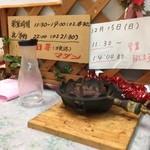 韓国弁当マダン - 味わい深いコンロ…むか〜しはこれ有ったな。