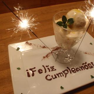 お誕生日・記念日・送別会、特別なお集まりにどうぞ。