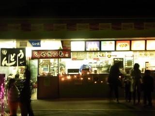 グリーン - 夜店の雰囲気♪ 万博公園自然文化園中央口の横です☆