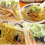 ささき - 塩野菜ラーメン(¥700)。これもシンプルなルックスです♪