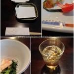 はん亭 - 前菜と梅酒