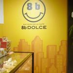 8b DOLCE - 2013.12.21 店内(このスマイル好き!)