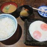 セイユウ - 朝定食 500円