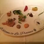 23303062 - 2皿目:パレット・アート・オードブル☆お魚はカンパチ、お肉はパテドカンパーニュ(豚足・鳥のレバーを使ったテリーヌ)です♡