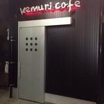 ケムリ カフェ - お店の入口です。