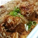 元気玉 - もちたこ(醤油味)