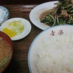 幸楽 - 料理写真:ニラレバ炒め定食¥900@'13.5.下旬