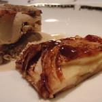 ristorante ANDREA - 爽やかなアップルタルトと、マロングラッセのアイス
