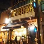 COCOA SHOP AKAITORI - お店 外観(夜)