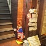 COCOA SHOP AKAITORI - 階段を上がって2Fへ