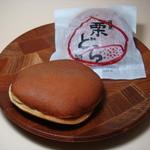 栄町 松坂屋 - 「栗どら」