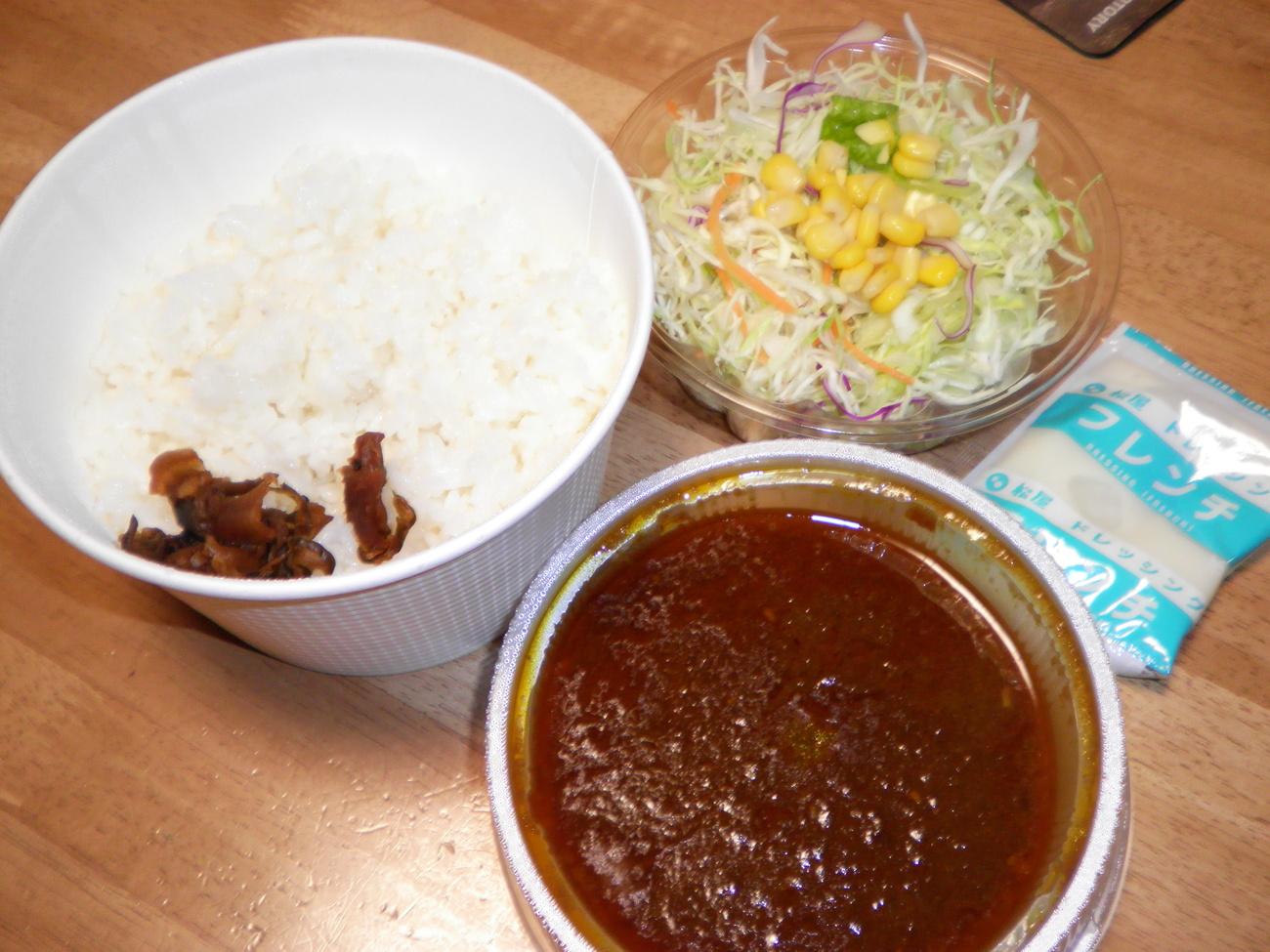 松屋 越谷駅前店