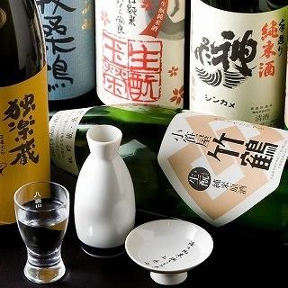 全国各地を回って取りそろえた様々な純米酒をご堪能頂けます!