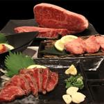 わしの肉 - 厳選した黒毛和牛一頭買いだから出来る安心価格と新鮮部位の提供