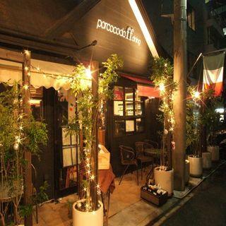 路地裏の一軒家レストランで、貸切パーティーはいかがでしょうか