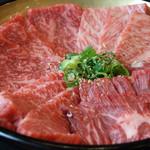 わしの肉 - 霜降り・赤身のお肉がバランス良く4種類入っています。特選赤身 金ミックス 250g 1700円