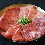 わしの肉 - 特選赤身 金ミックス 250g 1700円