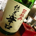 徳永肉酒場 - 司牡丹480円
