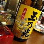 徳永肉酒場 - 玉の光480円