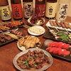 Toriman - 料理写真:食材にもこだわり、1本1本串打ちから行い丁寧に焼き上げる本格的な焼鳥はもちろん!味にも素材にもこだわっています!一度、食べたら癖になる味です♪