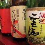 鳥満 - ◆お酒も豊富に揃えてます♪