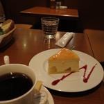 アップルツリーびわ湖珈琲館 -