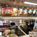 クリスピー・クリーム・ドーナツ 新宿サザンテラス店 - クリスピー・クリーム・ドーナツ 新宿サザンテラス店