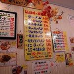 尾道ラーメン 十六番 - 店内の様子です。
