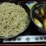 田中屋 - こんなに食べれません