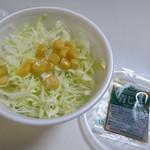 黄金彩 - サラダはコーンサラダ、ドレッシングは和風のさっぱりとした柚子ドレッシングです。