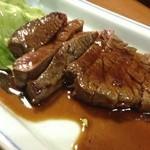 大阿蘇 - 生姜焼き
