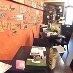kanakoのスープカレー屋さん - 店内 1 【 2013年12月 】