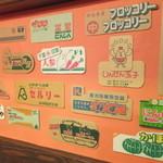 kanakoのスープカレー屋さん - 店内 2 【 2013年12月 】
