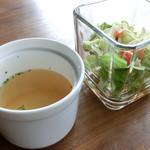 オスピターレ - サラダ、スープ