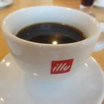 ベリッシモ - コーヒーはイリー