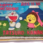 シュークリー - Happy Wedding