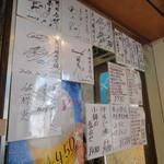 黒川精肉店 - サインも飾られています。