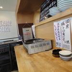 黒川精肉店 - カウンターもあります。