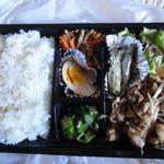 黒川精肉店 - 切落弁当