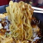 23335381 - 汁なし麻婆麺・大盛(700円)+半ライス(サービス)