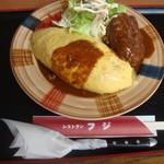レストランフジ - 料理写真:オムライス・ハンバーグセット