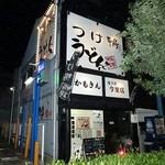 23336928 - つけ鴨うどん 鴨錦 地下鉄今里店