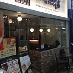 上島珈琲店 - 外観です