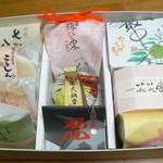大彌 - 料理写真:和菓子のセット